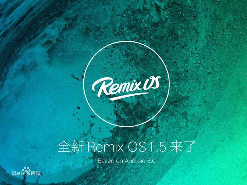 android x86 6.0 RC2 Remix OS 版(官方更新版)